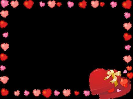 valentine-frame-clip-art-3861475__340